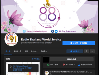 RThailand_Cover.png